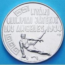 Венгрия 500 форинтов 1984 год. Олимпиада, брусья. Серебро.