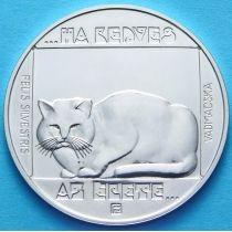 Венгрия 200 форинтов 1985 год. Дикая кошка. Серебро