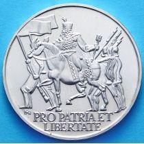 Венгрия 200 форинтов 1976 год. Ференц II Ракоци. Серебро