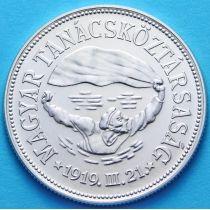Венгрия 50 форинтов 1969 год.
