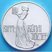 Венгрия 200 форинтов 1977 год. Йозеф Риппл-Ронай. Серебро