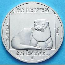Венгрия 200 форинтов 1985 год. Выдра. Серебро