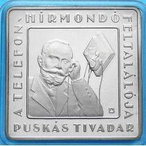 Венгрия 1000 форинтов 2008 г. Тивадар Пушкаш