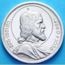 Венгрия 5 пенгё 1938 г. Иштван I Святой. Серебро. №1