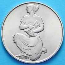 Венгрия 100 форинтов 1981 год. ФАО
