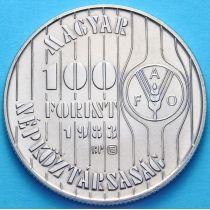 Венгрия 100 форинтов 1983 год. ФАО