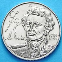 Венгрия 100 форинтов 1986 г. Андраш Фай