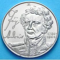 Венгрия 100 форинтов 1990 г. Андраш Фай