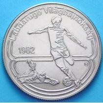 Венгрия 100 форинтов 1982 год. Футбол
