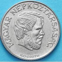 Венгрия 5 форинтов 1983-1989 год. Лайош Кошут