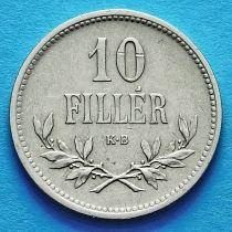Венгрия 10 филлеров 1915 год.