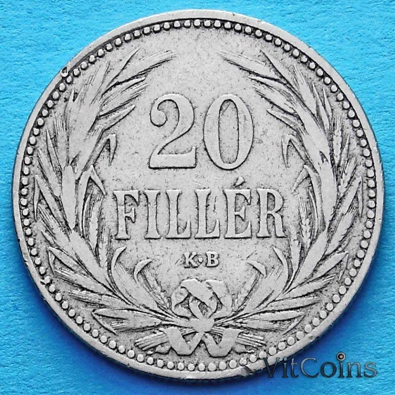Монета Венгрии 20 филлеров 1892 год.