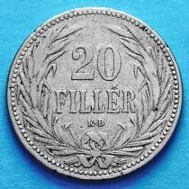 Венгрия 20 филлеров 1893 год.