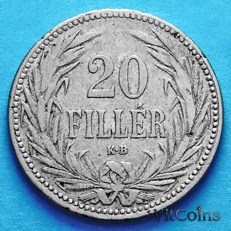 Монета Венгрия 20 филлеров 1893 год.