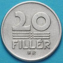 Венгрия 20 филлеров 1969-1989 год.