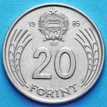 Венгрия 20 форинтов 1982-1989 год. Дьёрдь Дожа.