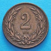 Венгрия 2 филлера 1894-1901 год.