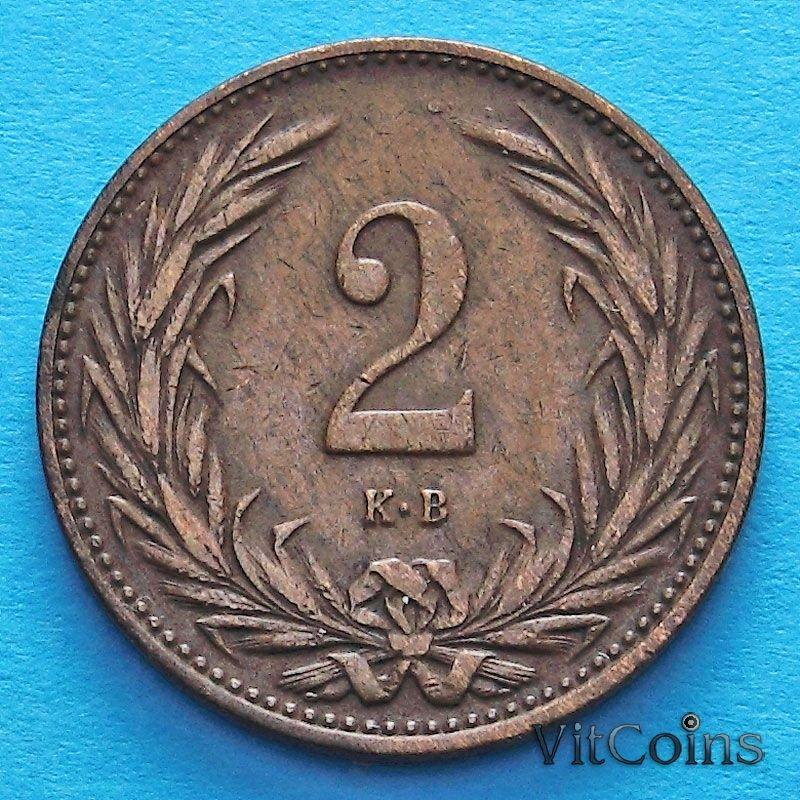 Монета Венгрии 2 филлера 1894-1901 год.