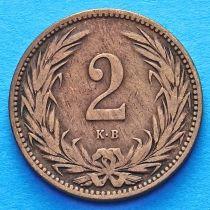 Венгрия 2 филлера 1902 год.