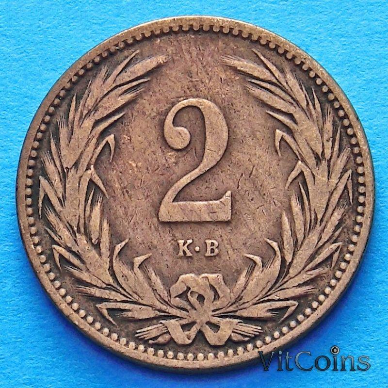 Монета Венгрии 2 филлера 1902 год.