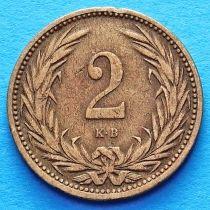 Венгрия 2 филлера 1903 год.