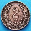 Монета Венгрии 2 филлера 1904 год.