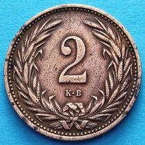 Венгрия 2 филлера 1904 год.