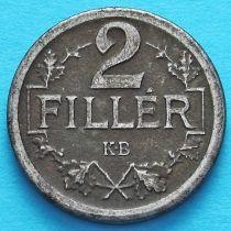 Венгрия 2 филлера 1917 год.