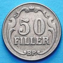 Венгрия 50 филлеров 1926 год.