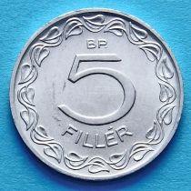 Лот 10 монет. Венгрия 5 филлеров 1973 год.