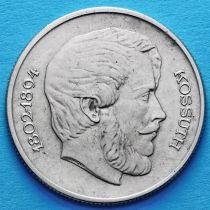 Венгрия 5 форинтов 1967 год. Лайош Кошут.