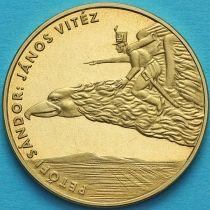 Венгрия 200 форинтов 2001 год. Витязь Янош.