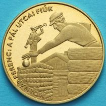 Венгрия 200 форинтов 2001 год. Мальчик с улицы Пал.
