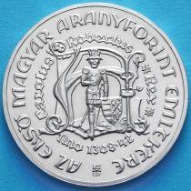 Венгрия 200 форинтов 1978 год. Первый венгерский золотой форинт. Серебро