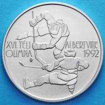 Венгрия 500 форинтов 1989 год. Хоккей. Серебро.