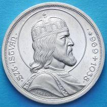 Венгрия 5 пенгё 1938 год. Иштван I Святой. Серебро.