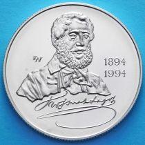 Венгрия 500 форинтов 1994 год. Лайош Кошут. Серебро.