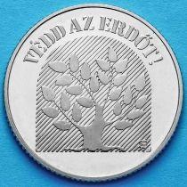 Венгрия 20 форинтов 1984 год. Всемирный лесной конгресс.