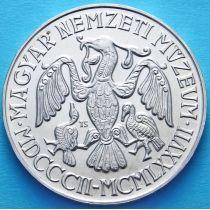 Венгрия 200 форинтов 1977 год. Серебро