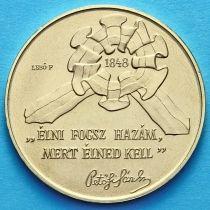 Венгрия 100 форинтов 1998 год. Революция.