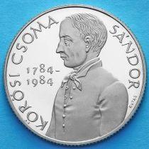 Венгрия 100 форинтов 1984 год. Шандор Чома. Пруф.