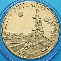 Венгрия 200 форинтов 2001 год. Толди.