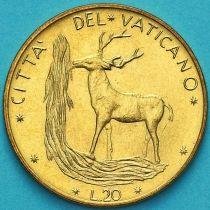 Ватикан 20 лир 1970 год. Олень.