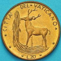 Ватикан 20 лир 1975 год. Олень.