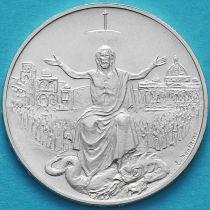 Ватикан 500 лир 1983 год. Святой Год. Серебро.