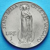 Ватикан 1 лира 1939 год. Дева Мария.