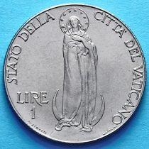 Ватикан 1 лира 1941 год. Дева Мария.