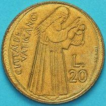 Ватикан 20 лир 1975 год. Лето Господне