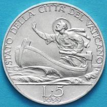 Ватикан 5 лир 1939 год. Серебро.