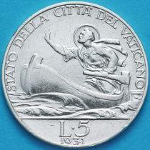 Ватикан 5 лир 1931 год. Серебро.